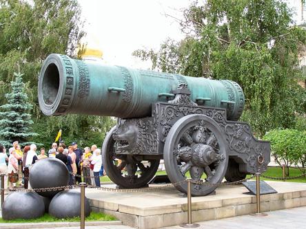 "Le ""Tsar des Canons"""